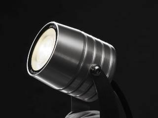 Alle Artikel von dot-spot LED- Strahler ECO230, 6W, 408lm, warmweiß 26000