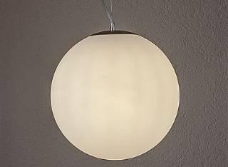 Snowball 80 cm Durchmesser Pendel/ Innenleuchte/ Bewegungsmelder