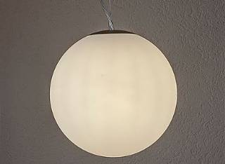 LED Snowball 80 cm Durchmesser Pendel/ Innenleuchte