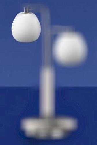 B-Leuchten Artikel von B-Leuchten CALIENTE Ersatzglas für Tisch- und Hängeleuchte 50218Glas