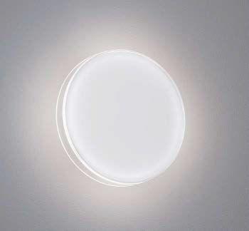 Aussenleuchten von Helestra Leuchten TOUR LED-Wandleuchte A182004.07
